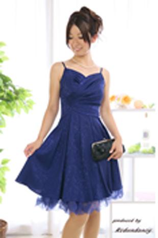 黒ドレス; 結婚式青のパーティードレス