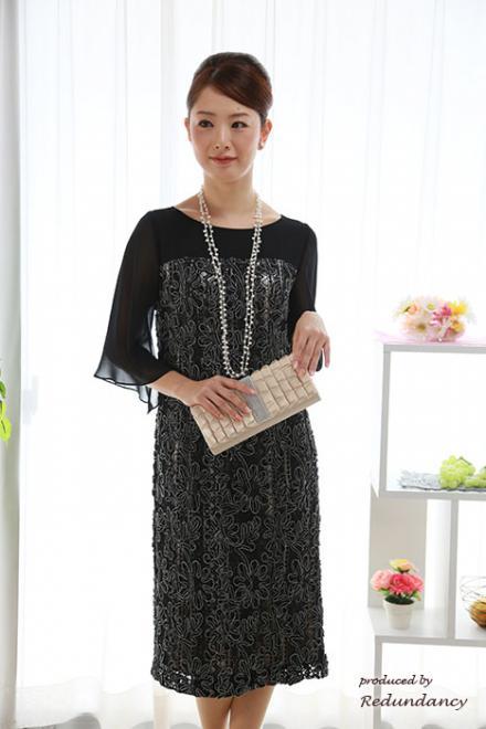 50代向けドレス; 60代向けフォーマルドレス