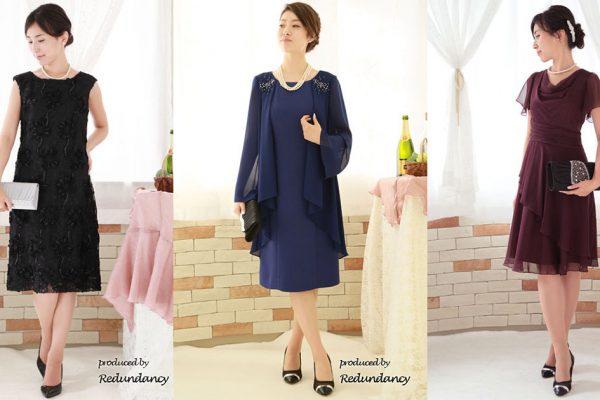 60代ミセスに人気のフォーマルドレス!1位「上品な刺繍入り黒ドレス」、2位「ゆったりシルエットの体型カバードレス」