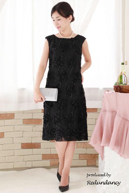 7904cd5df2f7c 上品に着こなす「60代ミセスにお勧めのフォーマルドレス」│Party Dress Me