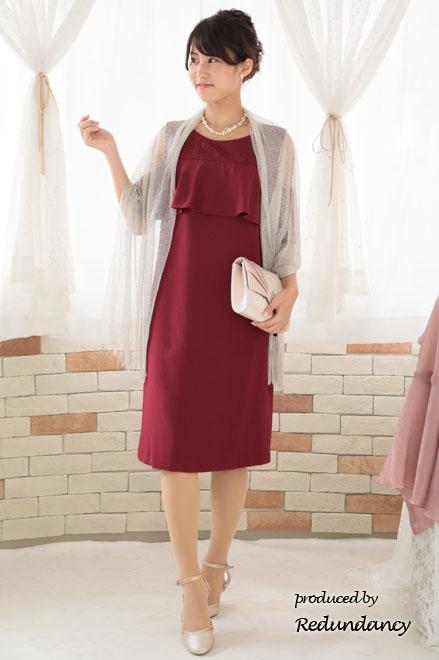 結婚式の服装で定番、上品なネイビーのドレス 羽織