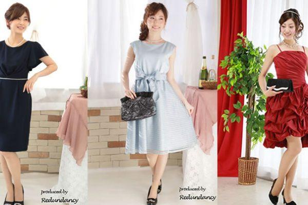 小さいサイズのドレス