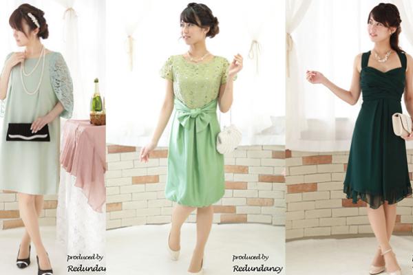 季節ごとに色味を楽しむグリーンのドレス