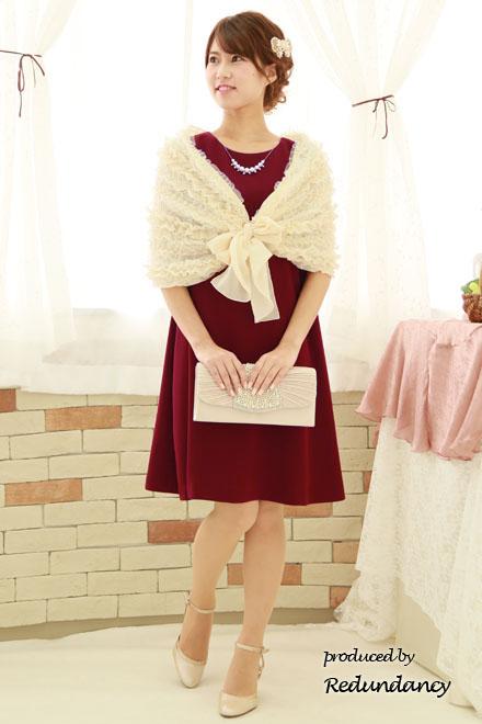 冬の結婚式服装ストール